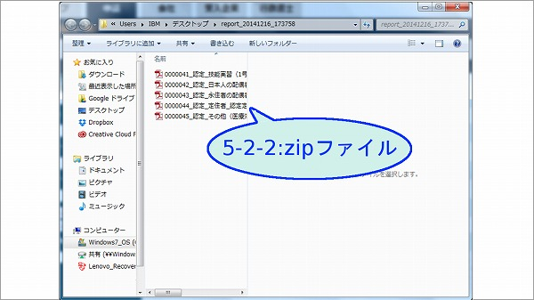 fimg_5-2-2-2